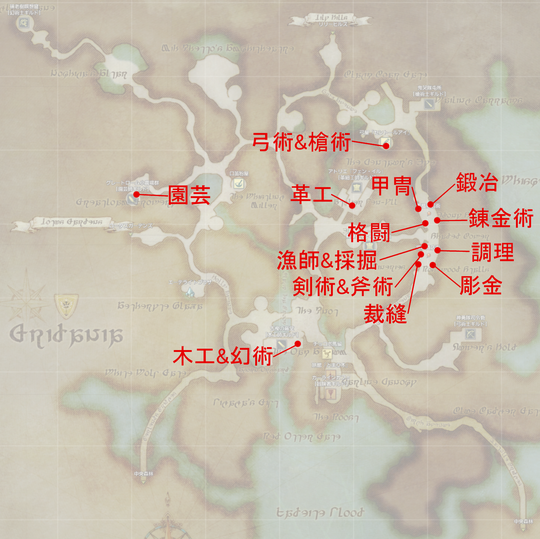 gridania_classchange_map.png